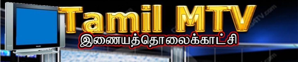 http://tamilmtv1.wordpress.com/